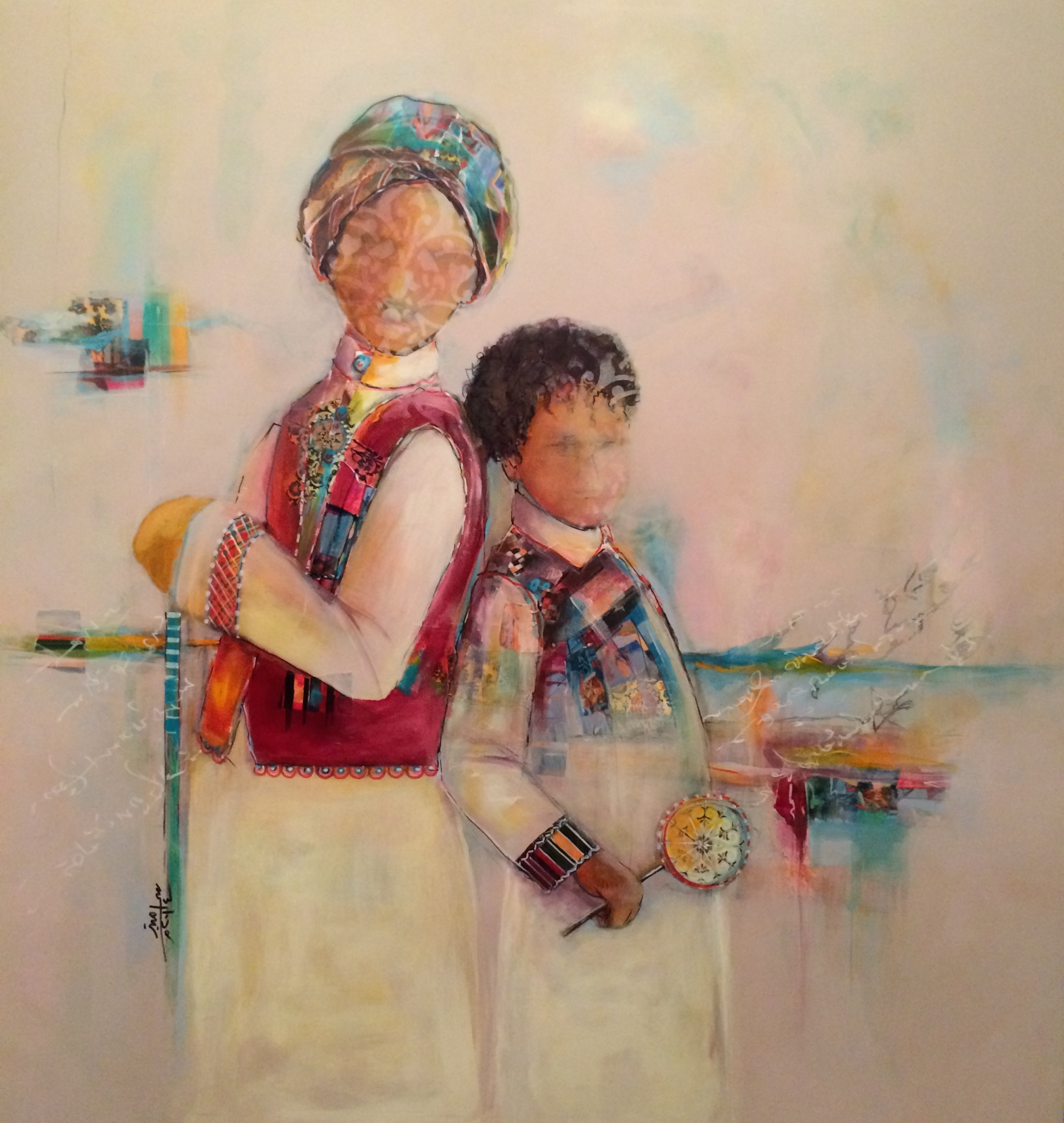 Al Awlad by Samiah Khashoggi